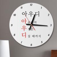 ia617-건배사06(아우디)_인테리어벽시계