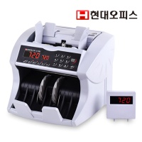 [현대오피스] 지폐계수기 V-720FD +동전계수기 증정
