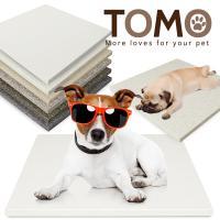 토모 강아지 쿨매트 대리석