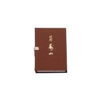 인센스 스틱 침향수산 (책) 552