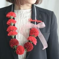 카네이션 꽃 목걸이 화환 (용돈박스)