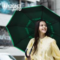 [REGNET]편리하면서 더욱 멋지고 화려해진 정품 거꾸로 우산!  레그넷 IVT U