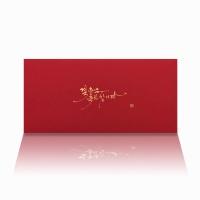 결혼축하 레드 축의금봉투 G