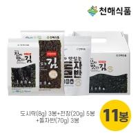 천해김 선물세트 달5호(도시락+전장+자반 총11봉)
