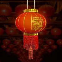 행운 대박복홍등 30cm 중국집 중국전통 인테리어 소품