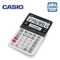 [카시오]계산기 JV-220S /학습용/사무용/탁상용
