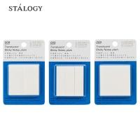 STALOGY 009_반투명인덱스 plain (15mm/25mm/50mm)