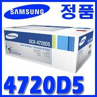 삼성 정품 SCX-4720D5 4720D 4720 SCXD4720D5 SCX4720D5 SCX4720 SCX-4520/4720F/4720FN/4720FG