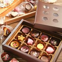 초콜릿 만들기 세트 (12구) - 브라운 원형