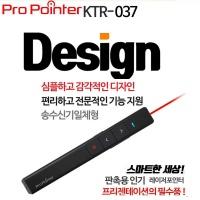 프로포인터/ KTR-037레이저포인터PPT리모컨,,,프리젠테이션,무선프리젠터 ,포인터몰/프레젠테이션/PPT프리젠터