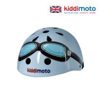 키디모토 헬맷 블루 고글 안전헬멧/아동용헬멧/킥보드헬멧