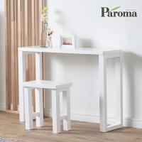 파로마 루갈 1000콘솔 원목테이블 + 의자세트 ET05