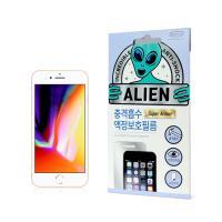 에어리언쉴드 충격흡수 액정보호 방탄필름 아이폰7/8플러스(5.5`) 2매