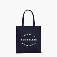 AR Market bag-Navy