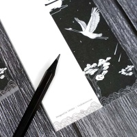 [VENHO] 송학도 떡메모지