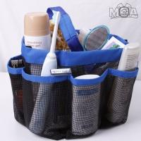 메쉬 멀티가방 목욕가방 매쉬목욕가방 물빠지는가방