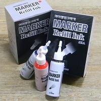 [타임리치] 팩으로 알뜰하게..하이라인 생잉크 보드마카에 사용하는 리필용/보충 잉크(100mlx6개입)