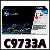HP 정품 C9733A (645A) 적색 C9733 9733 CLJ 5500/5550