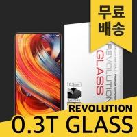 (1 + 1)레볼루션글라스 0.3T 강화유리 샤오미 미믹스2