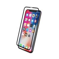 5D 아이폰 풀점착 풀커버 강화유리필름