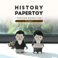 한국역사인물 페이퍼토이 24편_이상,이중섭