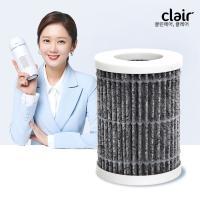 클레어 무선 휴대용 공기청정기 B3 필터