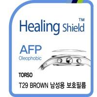 토르소 T29 브라운 남성용 올레포빅 액정보호필름 2매