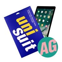 2017 아이패드 9.7형 5세대 저반사 슈트 1매 (UT190114)