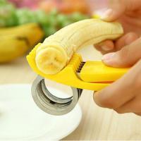 기본형 바나나커터기 1개