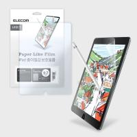 ELECOM 아이패드 9.7인치 전용 종이질감 액정보호필름