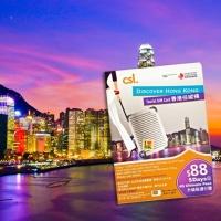홍콩 유심칩 (1.5GB 이용 최대 5일 사용)