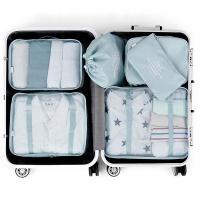 해외여행 필수품 여행용파우치 6종 세트 스페셜