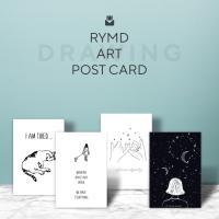 아트 포스터 카드 세트 - 드로잉
