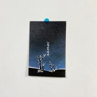 윤동주 하늘과바람과별과시 초판 시집 디자인 엽서