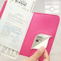TR 여권커버(전자여권용)-pink02