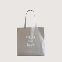 WWL MarketBag Logotype-FogGray