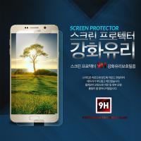 [PHONE JOY]9H G 글라스-아이폰5/5S 아이폰6/6플러스