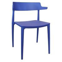 clip arm chair