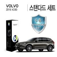볼보 2019 XC60 인스크립션 PPF필름 스탠다드 6종세트
