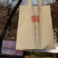 [캘리엠] 캘리그라피 에코백 - 햇살