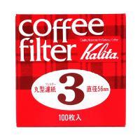 Whatcoffee칼리타 라운드 필터3 56mm 100매