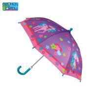 우산 - 유니콘