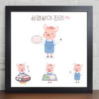 iv172-요식업캐릭터_고기_소_돼지_닭_인테리어액자