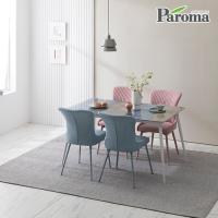 파로마 파울 4인 통세라믹 식탁세트 YY003