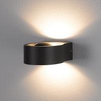 모모써클벽등 (LED내장,방수등) (그레이,블랙)