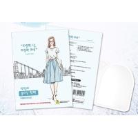 발핫팩 양말 생활용품 온열 방한용품 따뜻한핫팩