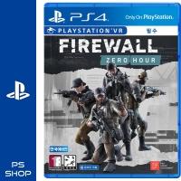 PS4 파이어월 제로아워 한글판 (VR 필수)
