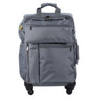[오그램] 스크램블러 그레이 소프트 여행가방 24형