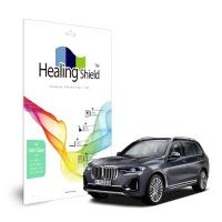 BMW X7 2019 12.3형 내비게이션 저반사 Light 액정