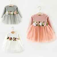어린신부 유아 드레스(0-18개월) 203789